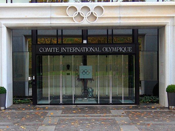 Главный вход в Здание МОК