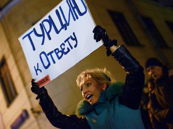Жители России скептически относятся квосстановлению отношений сТурцией