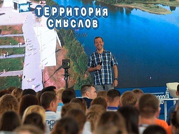 Медведев порекомендовал учителям зарабатывать деньги вбизнесе