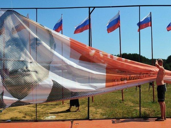 Партия «Единая Россия» воспользуется звуком Путина для предвыборной агитации
