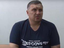Допрос предполагаемого организатора диверсий в Крыму