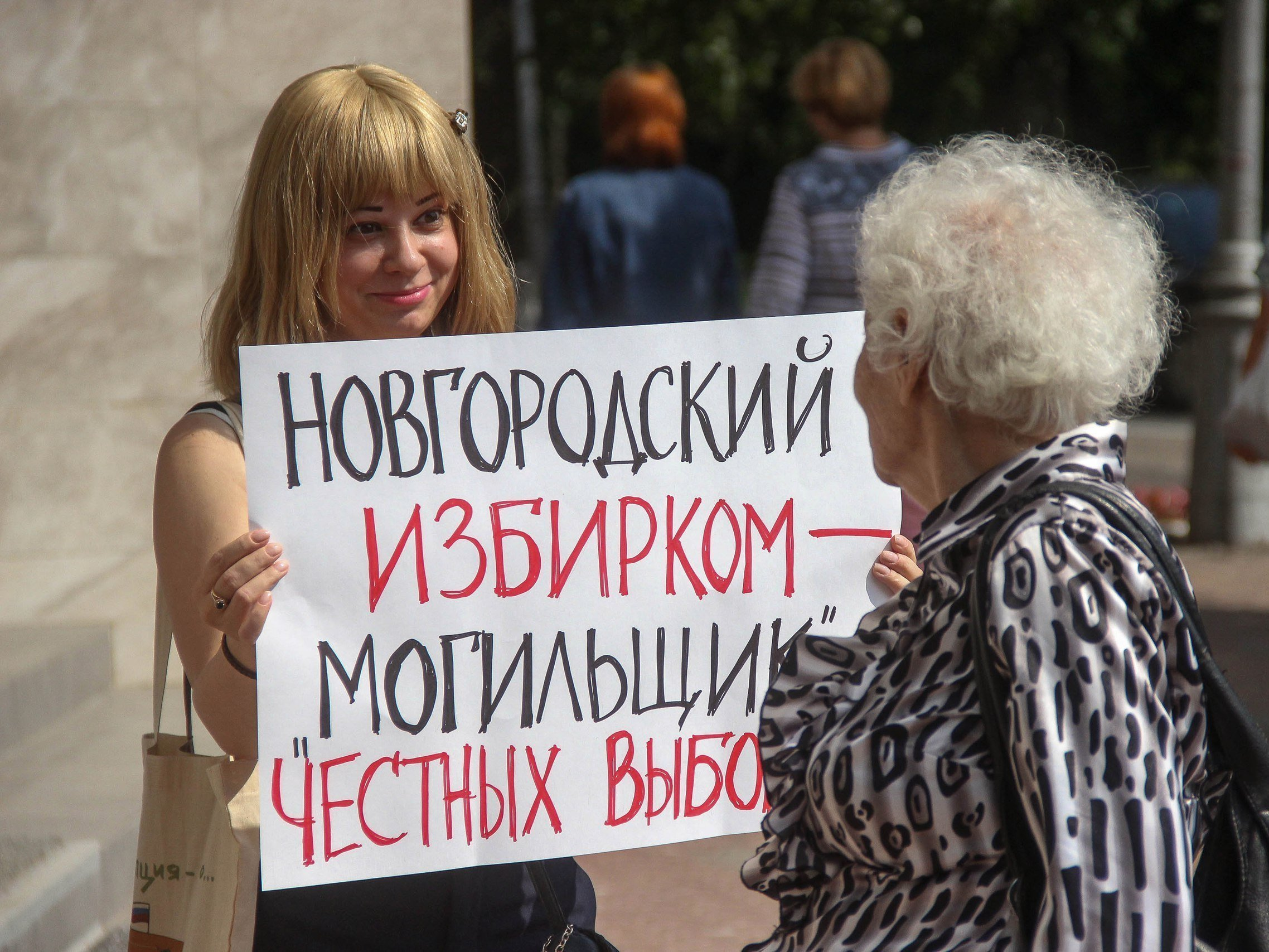 ЦИК обязал новгородский избирком восстановить «Яблоко» навыборах воблдуму