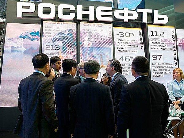 Чистая прибыль «Роснефти» вIполугодии упала на45,8%