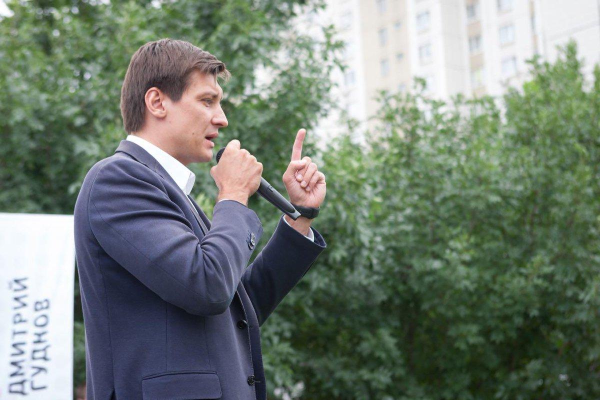 Новгородский список «Яблока» зарегистрировали навыборах вОблдуму