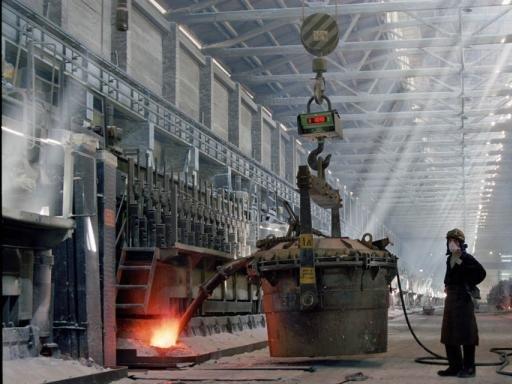 """Иркутский алюминиевый завод, входящий в """"Русал"""""""