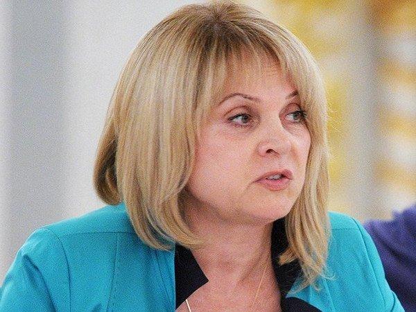 Памфилова желает перенести единый день голосования