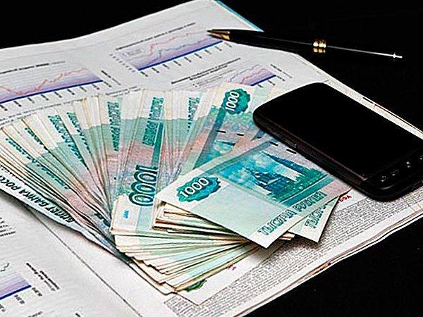 Троих управляющих МАДИ задержали зааферу на5,5 млн руб.