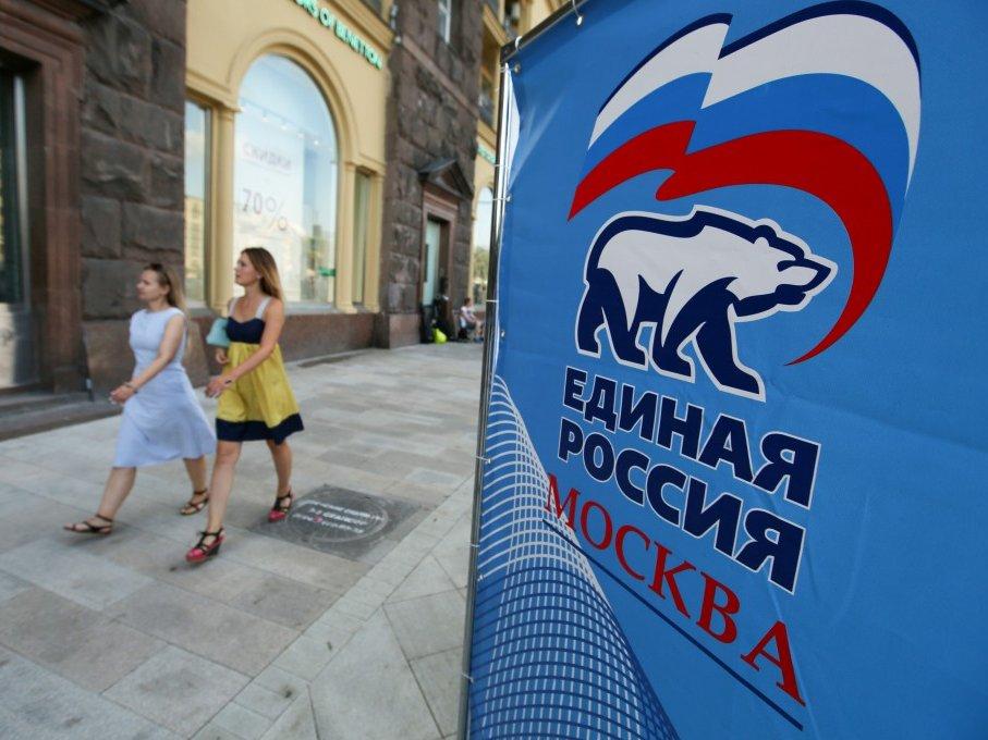 «Единая Россия» придумала способ поднять рейтинг перед выборами
