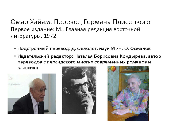 Голая Татьяна Кондырева Видео