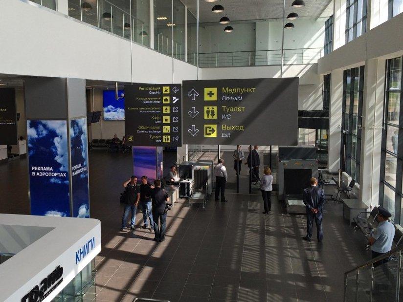 Аэропорт «Жуковский» будет принимать рейсы вТурцию