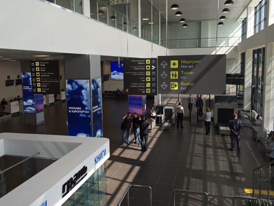 Рейсы изЖуковского вдальнее зарубежье начнутся выполняться свесны 2017г