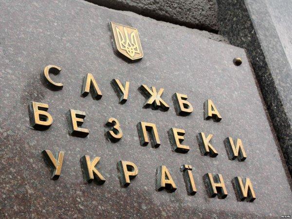 СБУ возбудила дело против семи россиян из-за инцидента в Керченском проливе