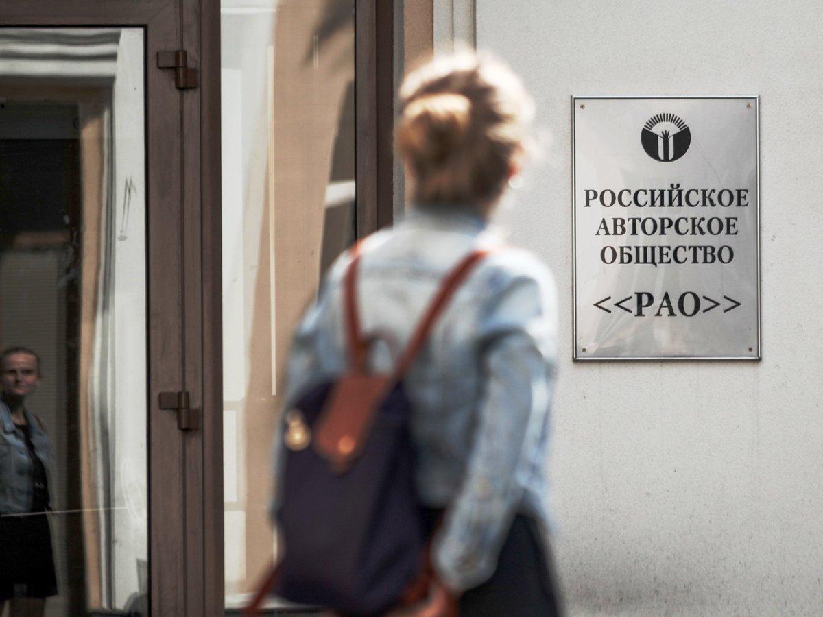 Авторские права хотят отдать публично-правовым организациям // Стакой инициативой выступило Минэкономразвития