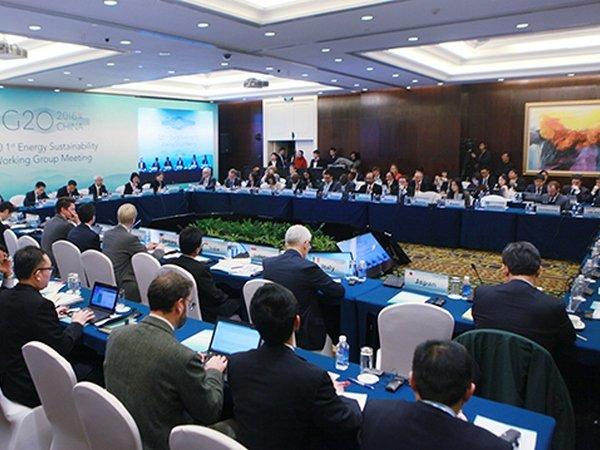 В «Поднебесной» стартовал саммит G20