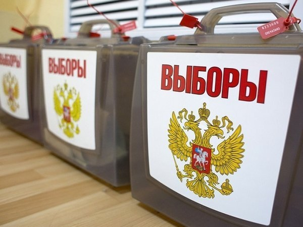 Половина граждан России призналась вотсутствии интереса квыборам вДуму