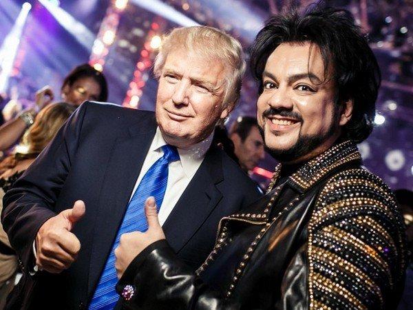 Дональд Трамп и Филипп Киркоров