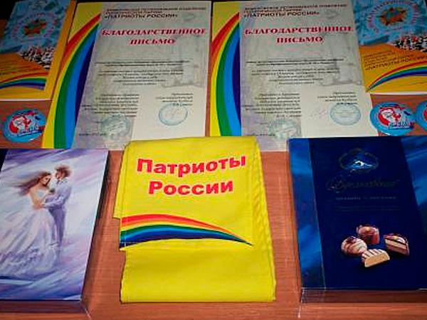 «Единая Россия» укрепила позиции нафинише кампании, рейтинг партии вырос