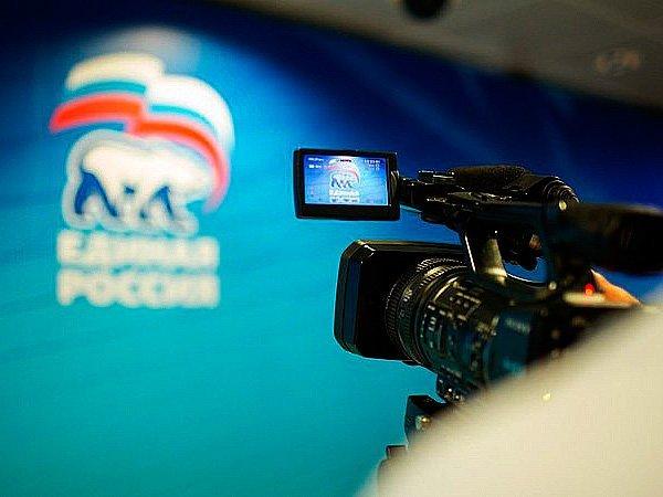 СМИ узнали опланахЕР упразднить свои идеологические платформы