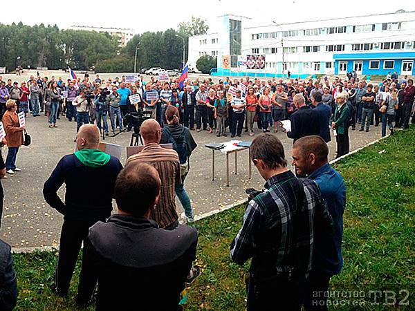 #Россия 16.09. Главное