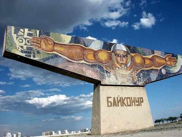 Роскосмос перенес запуск «Союза» сБайконура