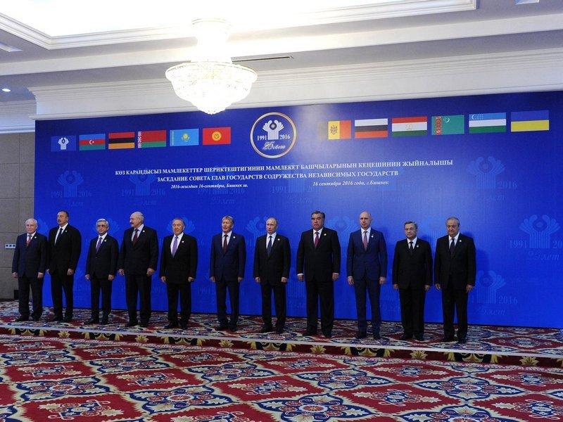 Руководителя стран СНГ насаммите вБишкеке подписали все заявленные документы