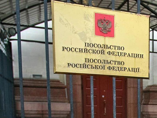 Сквер упосольства Российской Федерации вКиеве хотят назвать вчесть Немцова