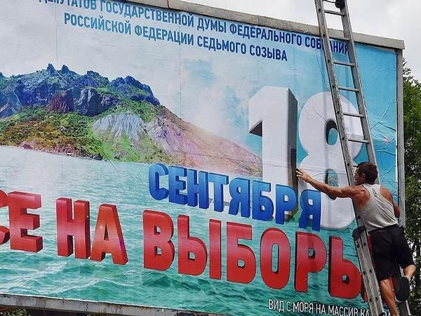 Freedom House признала русские выборы вКрыму нелегальными инесвободными