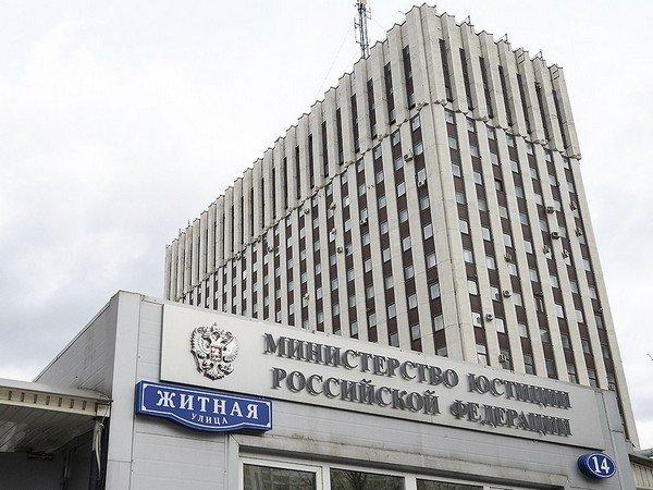 Минюст предложил запретить видеозапись закрытых судебных заседаний