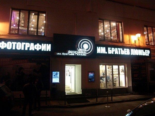 Выставка Стерджеса в российской столице может восстановить работу