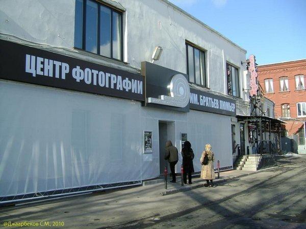 выставка стерджесса в москве смотреть фото