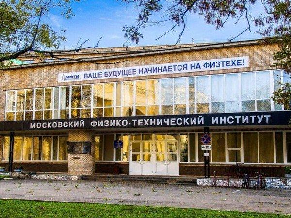 10 русских институтов попали вмеждународный предметный рейтинг Times Higher Education