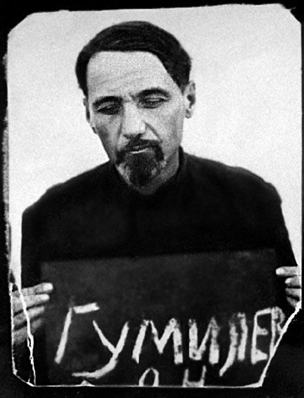 Мемория. Лев Гумилёв