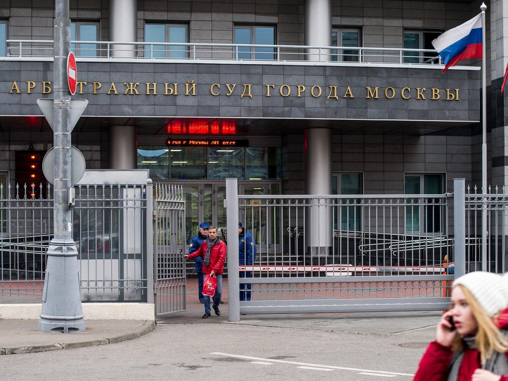 Cуд столицы подтвердил штраф ФАС для Google Inc. в500 000 руб.