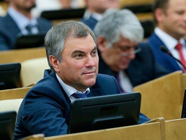 Народные избранники Госдумы поставили новый рекорд