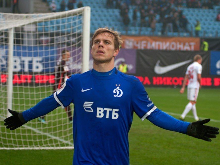 Футбольное «Динамо» продали за руб.