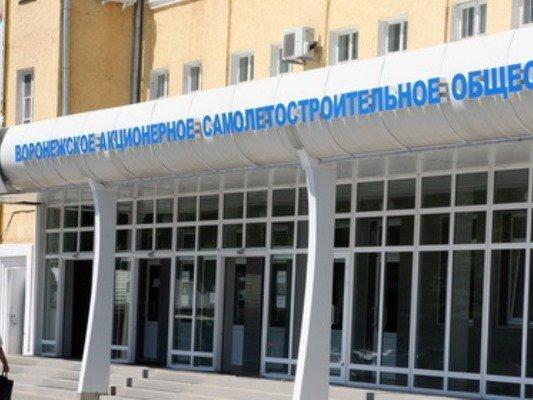 Экс-руководитель Воронежского авиазавода подозревается вхищении неменее 21 млн. руб.