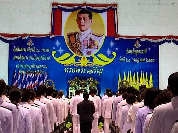 В Таиланде короновали нового монарха впервые за 69 лет, 4