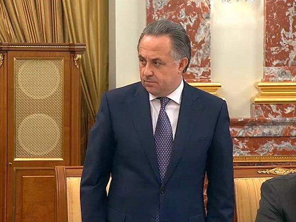 Виталий Мутко вице-премьер по спорту туризму и молодежной политике на заседании правительства
