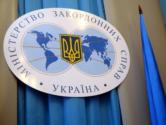 Украина неблокировала объявление ООН поповоду смерти Чуркина— МИД