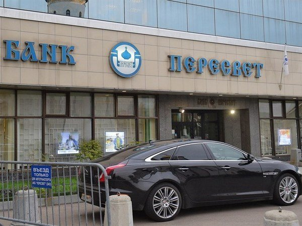 «Дождь» отыскал среди владельцев акций банка РПЦ «Пересвет» предполагаемую сестренку патриарха