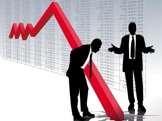 Росстат переписал данные обэкономическом спаде 2015 года