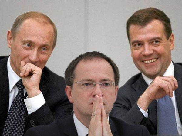 Наталия Демина Как Мединский перепутал Путина с Медведевым ПОЛИТ РУ В фотоколлаже использованы фото с сайта echo msk ru и ТАСС