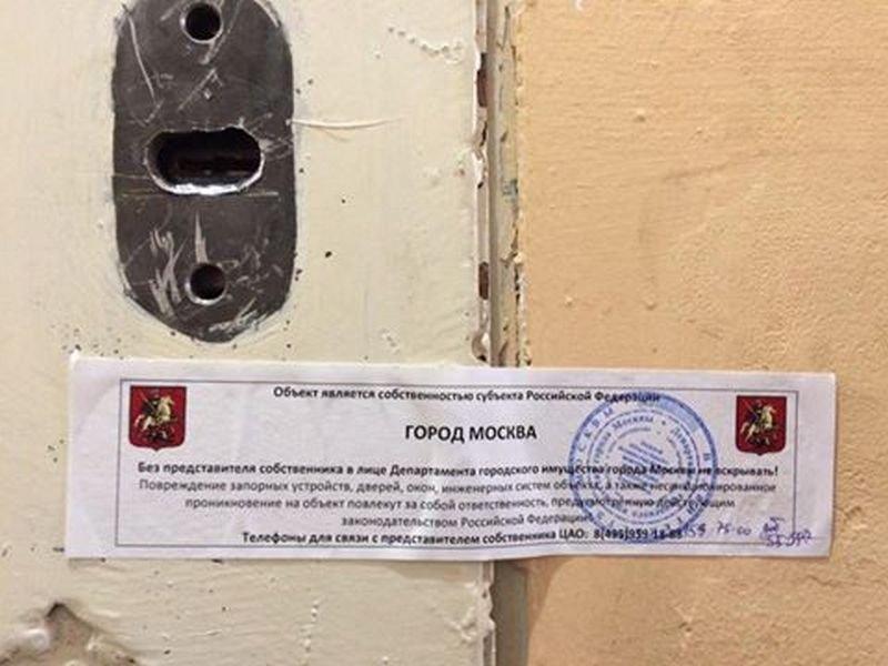 ВМоскве опечатан офис правозащитной организации Amnesty International