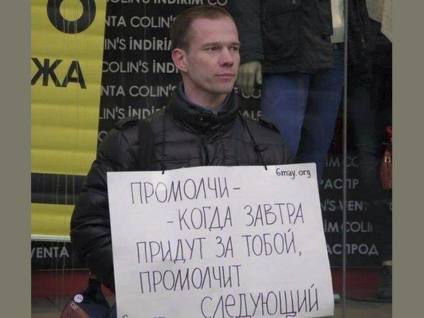 Медики ненашли следов побоев нателе активиста Ильдара Дадина— ФСИН