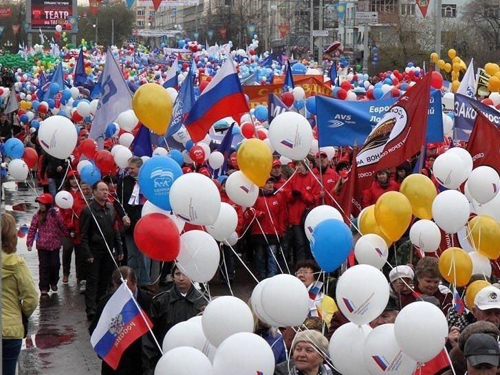 Какие праздники отмечают сегодня в россии