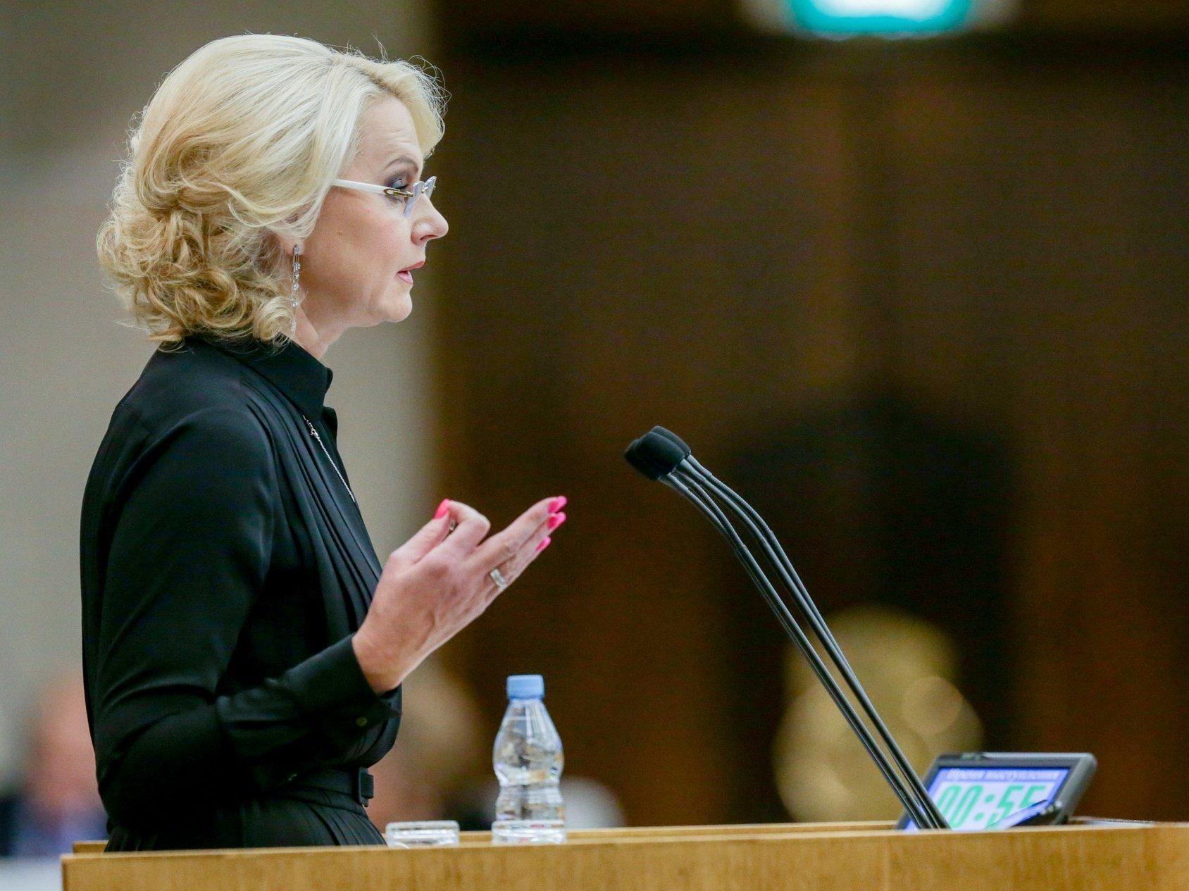 Самарской области могут запретить размещать бюджетные средства надепозитах