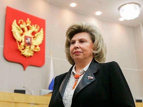 Москалькова собиралась лететь вСирию вместе сГлинкой