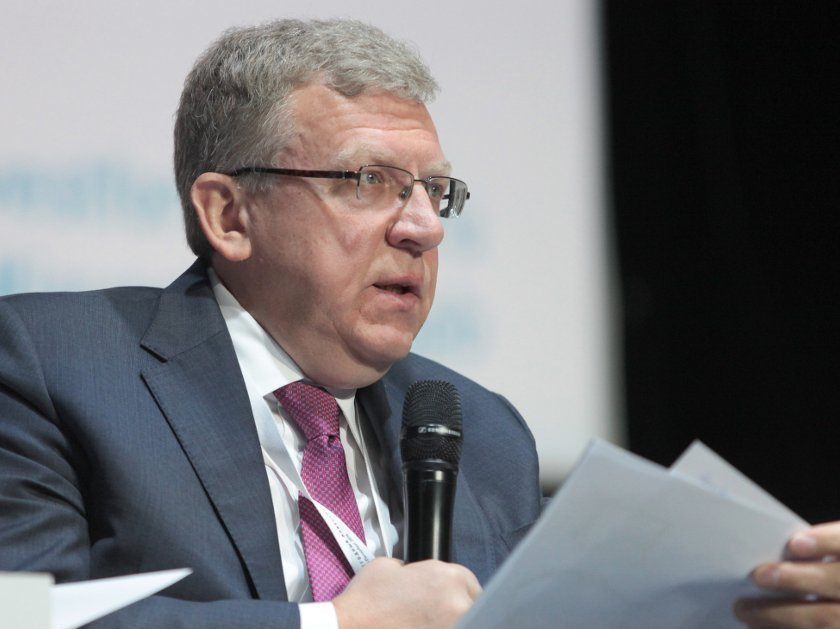 Русская экономика вырастет вдвое к 2035г - ЦСР