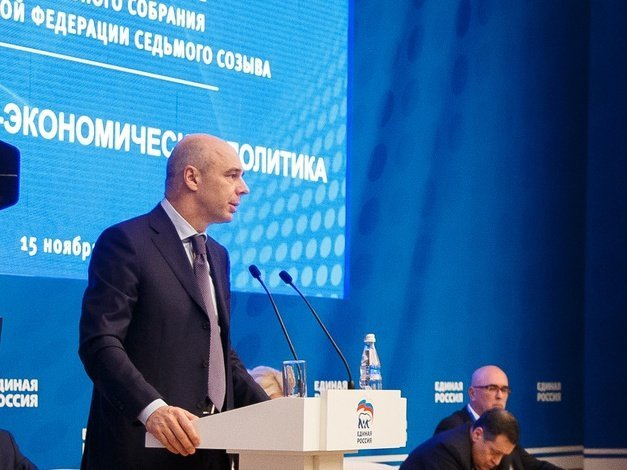 Министр финансов планирует поменять структуру налоговой системы