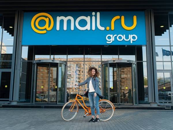 Mail.ru Group предсказывает рост выручки в этом 2017 на23-26%